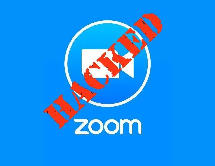 Cuelan malware a través de falsos instaladores de Zoom